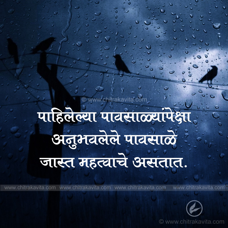 Pavsale  - Marathi Suvichar